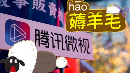 春节腾讯微视豪掷10亿现金红包,红包雨集卡都不缺,放心大胆薅!