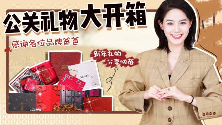 春节送礼指南 | 不花一分钱开箱大牌礼物是种怎样的体验?