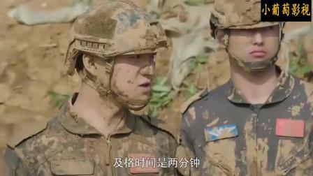特种兵之霹雳火,训练水下憋气,一个新兵竟直接憋了120秒才出来,谁料教官的表情却越看越不对劲