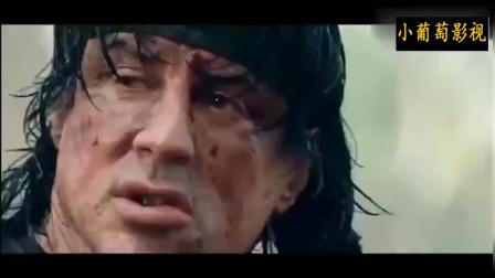 第一滴血:军方疯狂的杀人游戏,终于遭遇最强对手史泰龙阻击,顿时血流成河