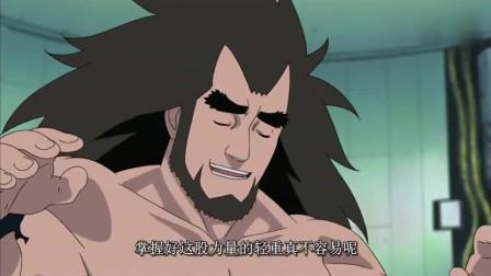 火影忍者:肉体活性之术,能让人一次性开八门,真有这么强?