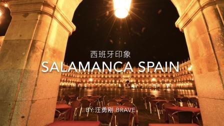 西班牙萨拉曼卡旅行短片