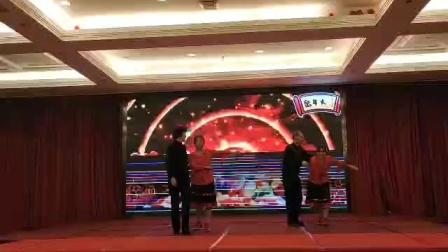 参加2020年年会节目喜临门双人舞队松富和平,榴萍阿平