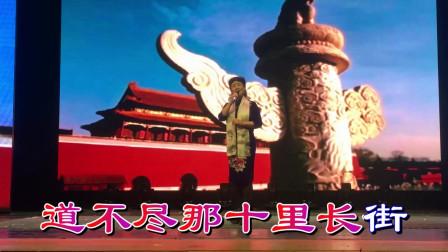 动听感人的经典老歌《故乡是北京》