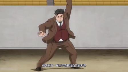 全职法师:废柴肯定是不可能的,我是全系魔法师!