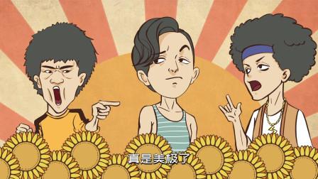 80秒看完:中国男性发型的潮流