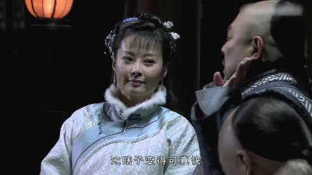 皇上找纪晓岚认错,看面相挺不情愿,还有人能强迫皇上?