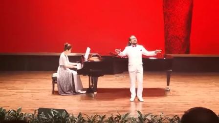 杨圣长演唱《我从雪峰走来》