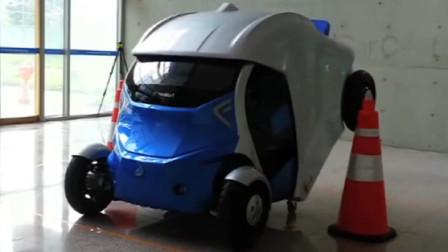 找不到停车位要怎么办呢?国外发明圆球汽车,伸缩自如停车方便