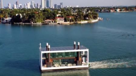 世界上最奇特的豪宅,竟能够在海上任意行驶?一起来见识下吧