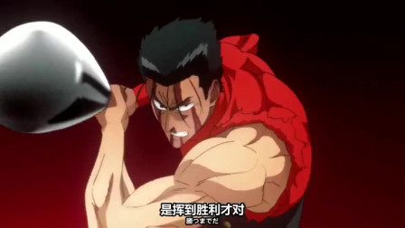 一拳超人2:饿狼的实力上升好快啊,金属球棒各种杀招齐出都打不过