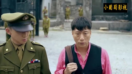 何辅堂终于出狱,临走时典狱长最后说的2个字,让他顿时明白现实的残酷!