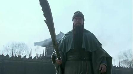 《三国》同样是用大刀的,关羽用青龙偃月刀就把敌将斩了,真霸气