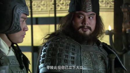 《三国》赵云就是和诸葛亮太惺惺相惜了,才导致一生都不被刘备所重用