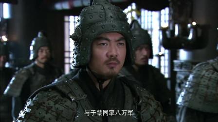 《三国》曹操点将最无奈的一次,军中无人敢应战关羽