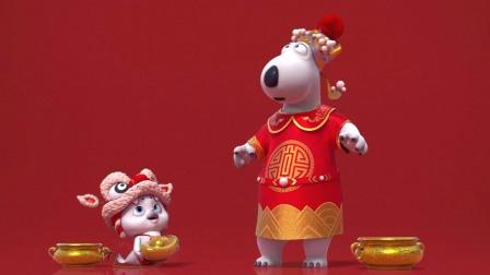 《贝肯熊2:金牌特工》贝肯熊小迪送福力 喜气洋洋迎新春