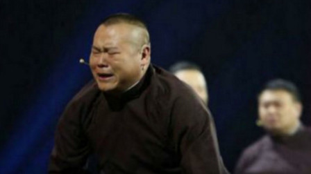 郭德纲质问岳云鹏:你满意德云社给你的薪资吗?小岳岳回答太违心