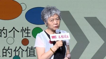李玫瑾:上大学是孩子唯一出路吗?