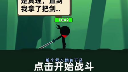 我功夫特牛——茶酱讲故事之李寻欢传(下)