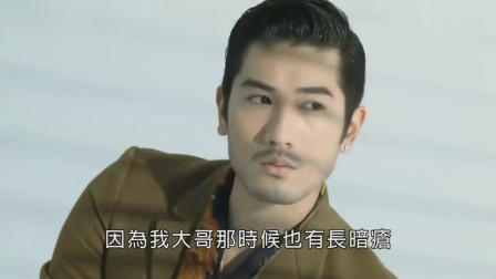 高以翔时尚专辑采访:我希望走国际路线,做一个好演员!