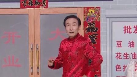 """巩汉林《外卖去哪儿了》,爆笑演绎""""好心办坏事"""" 吉林卫视春晚 20200117"""