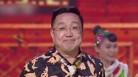 """句号变身时尚大导演,另类""""贝多芬""""惊艳全场 吉林卫视春晚 20200117"""