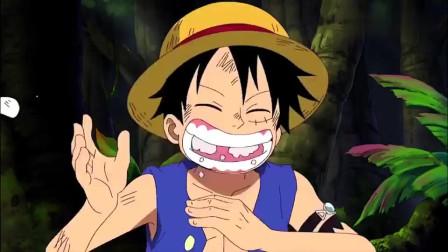 海贼王:路飞饿起来连笑菇都吃,吃完自己一个人哈哈大笑,好落寞的感觉