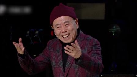 潘长江魏三《找伴儿》,演绎别样老年生活 吉林卫视春晚 20200117