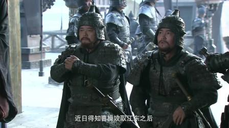 《三国》此人建议曹操将战船连在一起,曹操牺牲八十万大军