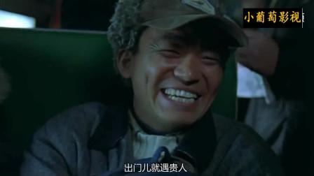 囧途:王宝强的一句话,让整列火车的乘客全部下车,天知道他是怎么做到的!