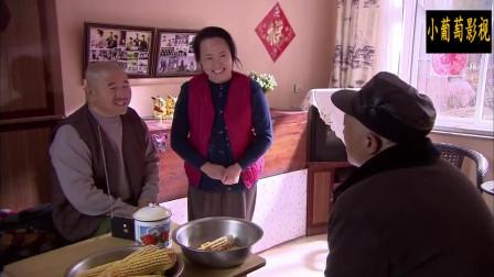 《乡村爱情》刘能和赵四比吹牛,最后赵四一句话让刘能的牛白吹了半天!
