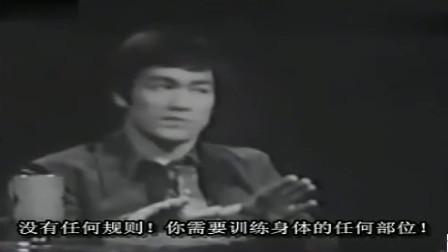 李小龙早期接受采访,被问你是中国人还是美国人。