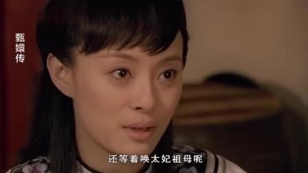 甄嬛传:允礼死后,太妃郁郁寡欢,甄嬛说了一句话便让她重燃希望