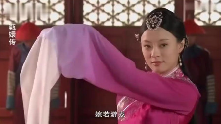 甄嬛传:甄嬛换好衣服,在皇帝面前献惊鸿舞,华妃不屑的表情亮了