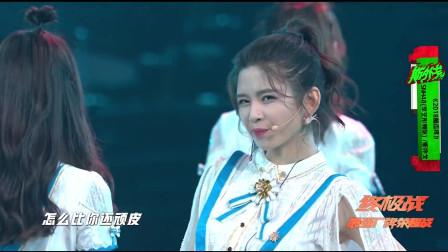 SNH48、斯外戈 - 2018脑瓜疼 (Live)(蓝光)