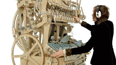 2000颗弹珠造出美妙乐器,结构复杂,一般人根本玩不来