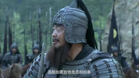 《三国》关羽大战夏侯惇,堪称三国里最精彩的一场打斗