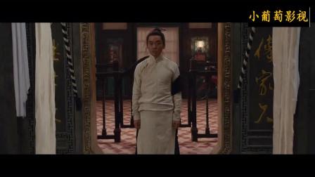 道士下山:王宝强为师父报仇,他用的这招让人防不胜防