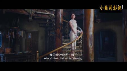 《道士下山》这人超有范,和林志玲住一起,王宝强喊他叫爹,他都不答应