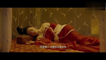张雨绮躺在床上太优雅了,吟唱李白的诗好听却不被这人认可