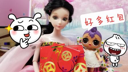 叶罗丽故事 罗丽姐姐好多红包呀,妹妹很羡慕!