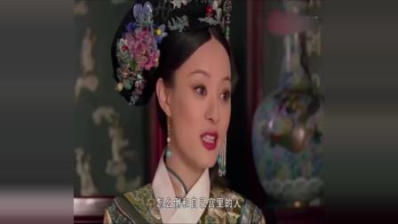 《甄嬛传》祺贵人假意看望甄嬛,不料被能说会道的欣贵人气跑了!