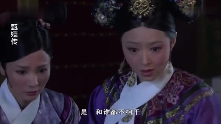 甄嬛传:华妃看不起皇后当众羞辱,不料甄嬛霸气出手,华妃傻眼!