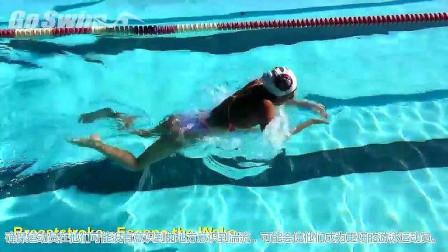 精彩蛙泳教学,避开尾流和保持鱼线向前并与水面平行,加快游速!