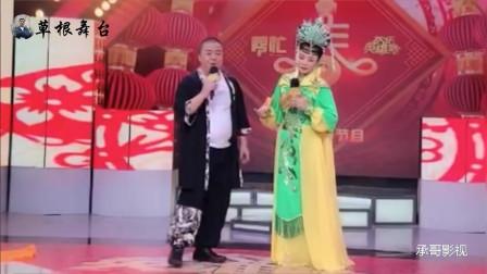 二人转《包公赔情》片段,演唱:徐四、陈晓倩