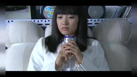 奋斗:过期的可乐你喝不喝?我是你过期女友我怎么不敢喝
