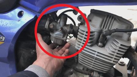 摩托车化油器拆卸,和基本工作原理你了解多少?学会修车不求人