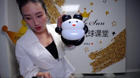 长条魔术气球熊猫街卖创意小造型气球编织入门基础简单教程教学