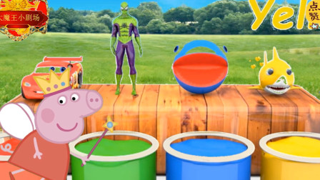 小猪佩奇给玩具涂颜色少儿益智游戏