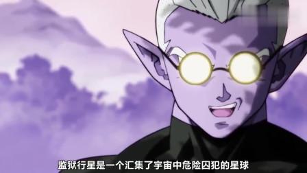 龙珠:弗由说特兰克斯有危险,维斯看他就像在看一个骗子